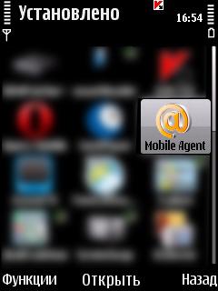 Какой Мобильный Агент Для Сисбиан Работает Как Андроид